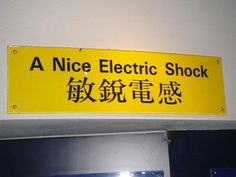 Funny translations Engrish Funny and Bad Translations on signs and posters. This includes Funny broken English signs, documents, ads and other terrible translations. Funny pictures with sayings and poor translations from other languages. Humor Chino, Translation Fail, English Translation, Starwars, Funny Translations, Funny Chinese, When Things Go Wrong, Electric Shock, Funny Signs