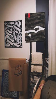 Arabic Calligraphy Design, Arabic Calligraphy Art, Arabic Art, Pop Up Art, Islamic Paintings, Zen Art, Graphic Design Art, Graffiti Art, Decoration