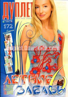 Juni 2015 Duplet 172 Ukrainian crochet patterns made by Duplet, Zhurnal MOD crochet and knit patterns magazines. Bead embroidery kits. Duplet magazines authorised reseller via DaWanda.com