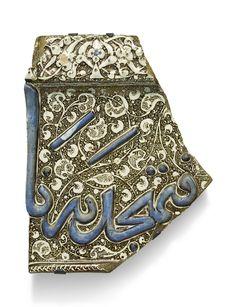 kashan calligraphic lustre pottery     tiles     sotheby's l17120lot9g862en Howard Hodgkin, Antique Tiles, Vintage Ceramic, Luster, Auction, Pottery, Antiques, Prints, Islamic