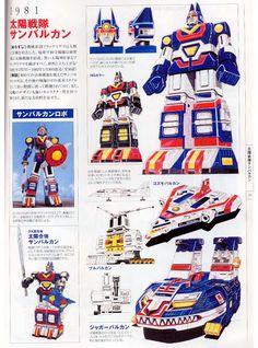 Super Sentai Robot Art Collection Artbook