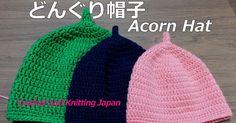 ニット帽子の編み方:どんぐり帽子【かぎ針編み】How to Crochet Acorn Hat https://youtu.be/H58NCGqaOQk 初心者さんでも簡単に編めるニット帽子を紹介します。 長編みと細編みのシンプルな、どんぐり帽子です。 合太毛糸、かぎ針6号 出来上がりサイズ、頭囲42~50㎝ 高さ20㎝