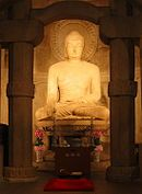 The metre high seated Buddha within the Seokguram Grotto, near the Bulguksa Temple of Gyeongju, South Korea. The figure sits. Lotus Buddha, Art Buddha, Buddhist Temple, Buddhist Art, Korean Art, Asian Art, Gyeongju, Thinking Day, National Treasure
