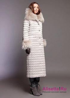 8522e49438d Купите модное женское пуховое пальто Naumi 18 W 715 02 13 Quartz – Серый из  коллекции