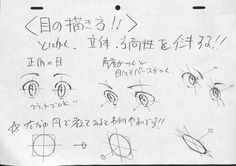 Twitter / animesijyuku: <目の描き方!!> ...