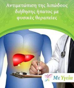 Αντιμετώπιση της λιπώδους διήθησης ήπατος με φυσικές θεραπείες  Στο σημερινό μας άρθρο θα σας μιλήσουμε για την αντιμετώπιση της λιπώδους διήθησης ήπατος με φυσικές θεραπείες. Η λιπώδης διήθηση ήπατος είναι μια. Health Fitness, Exercise, Gym, Beauty, Ejercicio, Excercise, Work Outs, Beauty Illustration, Workout