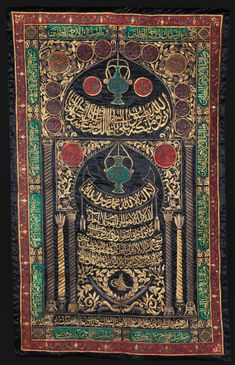 An exceptional embroidered sitarah (curtain) made for the tomb of the Prophet Muhammad in Medina is now on permanent display at the Ashmolean's Gallery of Islamic Middle East. Aladdin Art, Egyptian Home Decor, Sword Design, Creative Textiles, Fabric Rug, Prayer Rug, Islamic Architecture, Islamic Calligraphy, Science Art