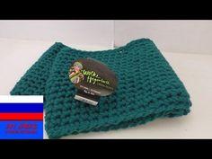 Теплый шарф двойной луп из столбиков без накида вязание крючком - YouTube