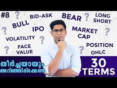 Learn Stock Market Malayalam - fundfolio by Sharique Samsudheen - YouTube Learn Stock Market, Educational Videos, Earn Money Online, Need To Know, Positivity, Marketing, Learning, Youtube, Reading