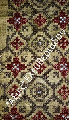 Cross Stitch Designs, Cross Stitch Patterns, Hgtv, Cross Stitch Embroidery, Bohemian Rug, Stamp, Rugs, Crochet, Handmade