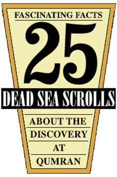 Ancient History: 25 Facts about the Dead Sea Scrolls (i was absolutely fascinated by the DSS when I was a teenager. still am).