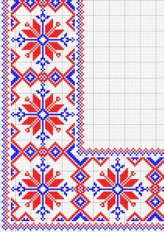 Free Hungarian Cross Stitch Pattern From Székely. Cross Stitch Borders, Cross Stitch Rose, Cross Stitch Charts, Cross Stitch Designs, Cross Stitch Patterns, Hungarian Embroidery, Folk Embroidery, Cross Stitch Embroidery, Blackwork Patterns