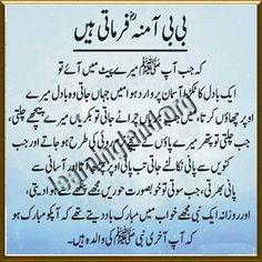 birth-of-Hazrat-Muhammad-pbuh