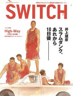 SWITCH Vol.23 No.2 (井上雄彦 [スラムダンク、あれから10日後―])