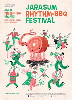 Series of poster illustration for Jarasum international Jazz and Rhythm and Barbecue festivals during 2012-2014