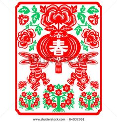 Chinese style of paper cut for year of the rabbit. by hipopotamus_piggy, via ShutterStock