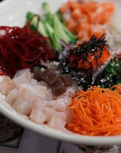 Hwe Dup Bap: Korean sashimi, rice, green salad