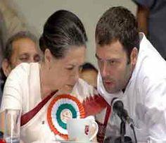 राहुल बद्दलचा निर्णय बदलणार नाही, सोनिया गांधींच्या स्पष्टोक्तीनंतर कार्यकर्त्यांची नारेबाजी  http://divyamarathi.bhaskar.com/article-ht/NAT-DEL-congress-chief-sonia-gandhis-speech-will-hints-party-loksabha-strategy-4495597-NOR.html