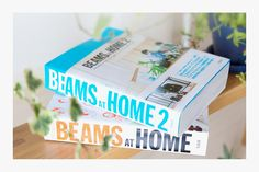 """""""BEAMS at Home"""" returns with """"BEAMS at Home featuring more inspiring interiors from 136 staff members. Interior Inspiration, Beams, Ideal Home, Cool Stuff, Literature, Design, Interiors, Book, Image"""