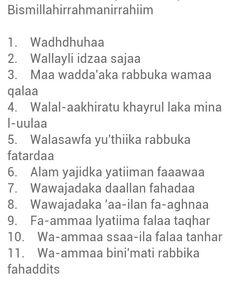 Ad dhuha Prayer Verses, Quran Verses, My Prayer, Doa Islam, Allah Islam, Pray Quotes, Words Quotes, Qoutes, Muslim Quotes