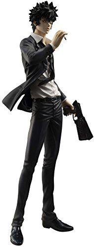 Megahouse Psycho Pass G.E.M. Series: Shinya Kougami Action Figure Megahouse http://www.amazon.com/dp/B00OC6IC0I/ref=cm_sw_r_pi_dp_aJDbvb167QAF9
