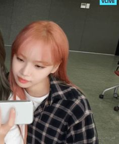 [아이즈원] 김채원 Anime Kitten, Cute Songs, The Wiz, Kpop Girls, Korean Girl, Ulzzang, Girl Group, Kdrama, Cool Girl