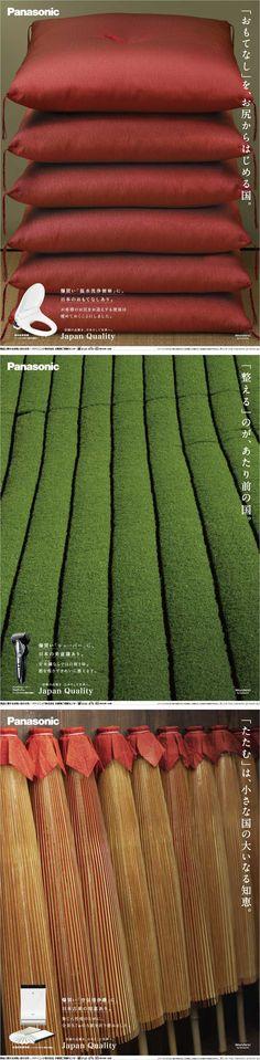 朝日広告賞「広告主参加の部」、2015年度の受賞作品を掲載しています。 Japanese Poster Design, Japanese Design, Ad Design, Flyer Design, Design Layouts, Print Design, Graphic Design Posters, Graphic Design Illustration, Poster Designs