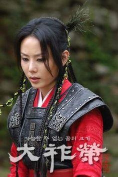 Go of Balhae | Drama istorică a rulat în Coreea pe postul KBS1 , între 16 ...