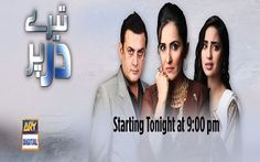 Tere Dar Per Episode 11 on Ary Digital - 6 October 2015.Watch Now Tere Dar Per Episode 11 Latest Episode.Watch Online Tere Dar Per Episode 11 High Quality videos.Watch Online&nbs...
