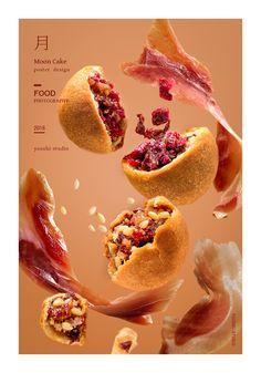 Food Graphic Design, Food Poster Design, Menu Design, Food Design, Sushi Cat, Bakery Business, Weird Food, Strawberry Desserts, Moon Cake