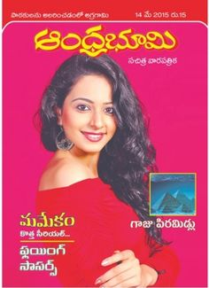 Andhra Bhoomi Weekly May 14, 2015 edition - Read the digital edition by Magzter on your iPad, iPhone, Android, Tablet Devices, Windows 8, PC, Mac and the Web.