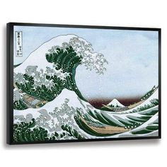 Bloomsbury Market 'The Great Wave' by Katsushika Hokusai Framed Painting Print in Green and Blue Size: