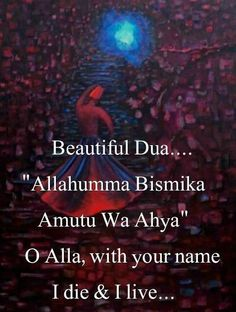Beautiful Islamic Prayer Quotes for Daily Recitation. Offering prayer to Almighty Allah is not only a way to worship him but to express our gratefulness for the uncountable blessings and favors that He has showered upon us even without being asked for. Quran Quotes Inspirational, Islamic Love Quotes, Muslim Quotes, Religious Quotes, Allah Quotes, Prayer Quotes, Someecards, Funny Videos, Friday Quotes Humor