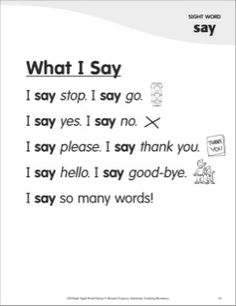 What I Say (Sight Word 'say'): Super Sight Words Poem