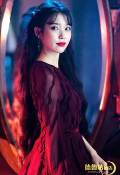 Hotel Del Luna is a series that has featured amazing jaw dropping fashion. All worn by the hotel's CEO Jang Man-wol. Read about Man-Wol Outfits here. Korean Beauty, Asian Beauty, Kdrama, Iu Hair, Luna Fashion, Moon Lovers, Korean Actresses, Korean Celebrities, K Pop