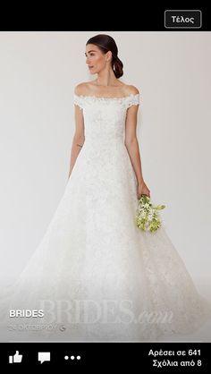 Amals Wedding Dress