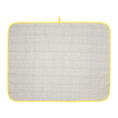 IKEA KLÄMMIG Babycare mat Grey/yellow 90x70 cm The first nappy changes can feel like a real challenge, but with a soft babycare mat the moment feels both secure and comfortable for you and your newborn baby. Easy to bring on a trip.