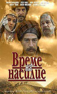 Time of Violence Cinema e Medioevo Film Releases, Film Base, Drama Film, Cannes Film Festival, The Locals, Christianity, Islam, Novels, It Cast