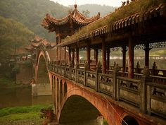 Ancient Bridge, Sichuan, China.