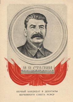 #Stalin Joseph Stalin, Axis Powers, Pin Up Art, Soviet Union, Wolves, Art History, Swan, Russia, Personality
