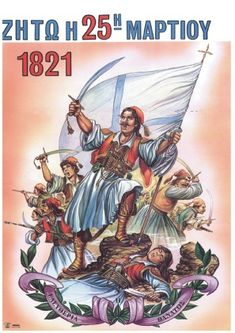 Greek Independence Day Old Posters, Shape Posters, Vintage Posters, Go Greek, Greek Art, Greek Independence, Greece Pictures, Greek Warrior, Greek History
