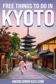 Are you planning a trip to Kyoto, Japan on a budget? This guide covers my recommendations for the top free things to do in Kyoto! / Things to do in Kyoto, Japan / Things to do in Japan / Kyoto bucket list / free things to do in Kyoto / what to do in Kyoto / what to see in Kyoto / experiences in Kyoto / things to see in Kyoto / Kyoto travel guide / Japan travel tips / Kyoto travel tips