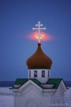 Saint Paul Island, AK-birthplace of my godfather