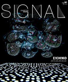Vol.03 Exhibition『SIGNAL』  Date:2015.04.28-2015.05.04 @TableMuseum    http://www.table-museum.com #TableMuseum #art  #museum #michiko #Σ!CH!KO #artwork #contemporary #installation #Exhibition