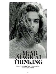 THE YEAR OF MAGICAL THINKING (Violet Magazine)