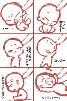 Manga Drawing Tips 트레이싱 자료 22 Drawing Reference Poses, Drawing Skills, Drawing Techniques, Drawing Tips, Drawing Ideas, Drawing Base, Manga Drawing, Chibi Drawing, Art Tutorials