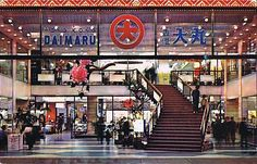 Daimaru in Causeway Bay--I remember this lobby well.  It was always full of people.  One time I got burned on the arm by a cigarette in someone's hand.  Ahhhh, the good old days.