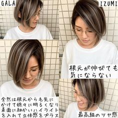 Image may contain: 2 people, text Haircuts For Thin Fine Hair, Short Hair Cuts, Short Hair Styles, Brown Hair Balayage, Hair Highlights, Ash Hair, Hair Arrange, Lob Hairstyle, Mid Length Hair
