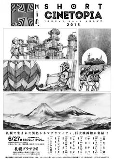 poster_inukai_convert_20150510113415_20150510113727dca.jpg