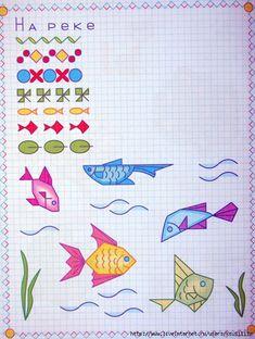 Pattern Art, Free Pattern, Kids Decor, Tangled, Pixel Art, Bunt, Origami, Applique, Creations